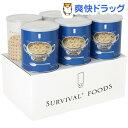 サバイバルフーズ チキンシチューのファミリーセット(大缶6缶入 60食相当)