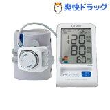 シチズン 電子血圧計 ダイヤルカフ CHD701(1台)