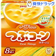 ハッピースープ 徳用つぶコーン(8袋入)