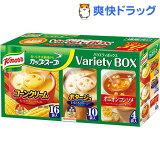 クノール カップスープ バラエティボックス(30袋入)