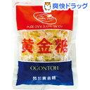 黄金糖(1kg)