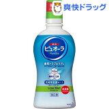 薬用ピュオーラ 洗口液 ノンアルコール(420mL)