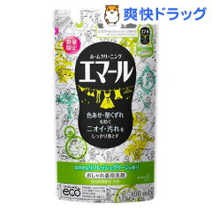 【在庫限り】エマール リフレッシュグリーンの香り つめかえ用 ディズニーデザイン / エマール...
