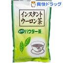 寿老園 インスタントティー ウーロン茶 パウダー(60g)【寿老園】