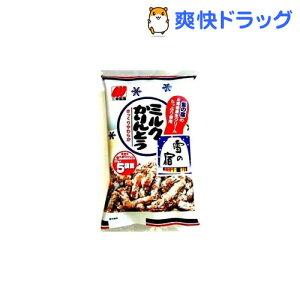 ミルクかりんとう●セール中●★税込1980円以上で送料無料★ミルクかりんとう(110g)