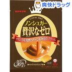 ノンシュガー贅沢なゼロ キャラメルミルク味(80g)[お菓子]