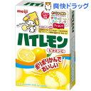 ハイレモン★税込1980円以上で送料無料★ハイレモン(18粒)
