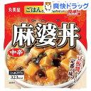 丸美屋 麻婆丼 中辛 ごはん付き(297g(1人前))