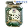 マコーミック バジルソース(95g)【マコーミック】[バジルソース]