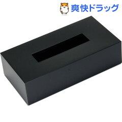 ティッシュボックス カラー ブラック / ティッシュケース★税込1980円以上で送料無料★ティッシ...