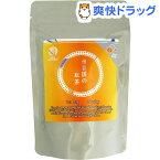西製茶所 出雲国の紅茶 ティーバッグ(2g*15包)【西製茶所】
