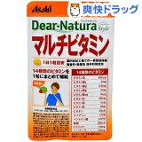 ディアナチュラスタイル マルチビタミン 60日分(60粒)