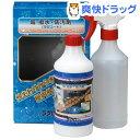 電磁波動 超 撥水・防汚剤 ラグコート スプレーボトル付(1セット)[掃除用洗剤]【送料無料】