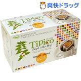 進和珈琲 ティピコ ドリップコーヒーバッグ シンプルブレンド(7g*30杯分)