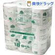 業務用トイレットペーパー エコロ110 シングル(110m*18ロール)
