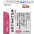 【第2類医薬品】ビタトレール 柴胡加竜骨牡蛎湯エキス細粒(30包)【ビタトレール】【送料無料】
