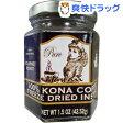 マルバディ 100%コナコーヒー インスタント(42.5g)【マルバディ(MULVADI)】