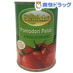 【訳あり】グラン・ムリ ホールトマト缶(400g*24コ入)[トマト缶 缶詰]【送料無料】