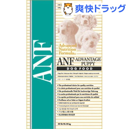 ANF アドバンテイジ パピー(18kg)【ANF】【送料無料】