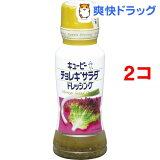 キユーピー チョレギサラダドレッシング(180mL*2コセット)