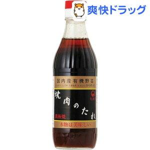 光食品 焼肉のたれ(350g)