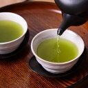 赤堀商店 茶農家直送 深蒸し緑茶(300g)【赤堀商店】 3