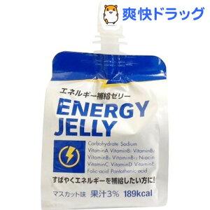 エネルギー補給ゼリー(180g*36コ入)【リブラボラトリーズ】
