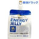 エネルギー補給ゼリー(180g*6コ入)【リブラボラトリーズ】 その1