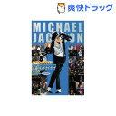 マイケル・ジャクソン 永遠のキング・オブ・ポップ DVD RAX-301(1枚入)