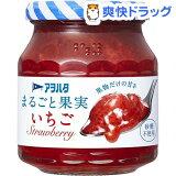 アヲハタ まるごと果実 いちご(255g)