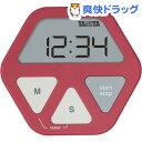 タニタ キッチンタイマー レッド TD-410-RD(1コ入)【タニタ(TANITA)】