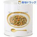 野菜シチュー 小缶