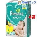 パンパース おむつ さらさらケア テープ スーパージャンボ S(S82枚*4コセット)【パンパース】