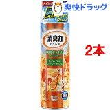 トイレの消臭力スプレー オレンジ(330mL*2コセット)