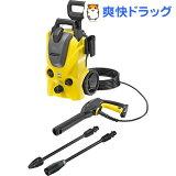 ケルヒャー 高圧洗浄機 K3 サイレント 50Hz 1.601-446.0(1台)