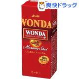 ワンダ モーニングショット(200mL*24本入)