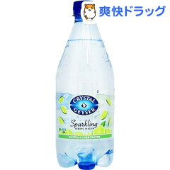 クリスタルガイザー スパークリング ライム (無果汁・炭酸水) / クリスタルガイザー(Crystal ...
