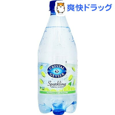 クリスタルガイザー スパークリング ライム (炭酸水) / クリスタルガイザー(Crystal Geyser) ...