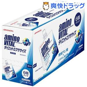 アミノバイタルゼリー ダイエットエクササイズ / アミノバイタル(AMINO VITAL) / 機能性ゼリー 非常食]