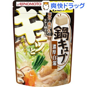 鍋キューブ 濃厚白湯(8コ入)