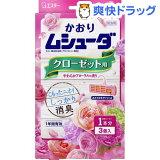 かおりムシューダ 1年間有効 クローゼット用 やわらかフローラルの香り(3コ入)