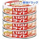 いなば ライトフレーク★税込1980円以上で送料無料★いなば ライトフレーク(80g*4缶)
