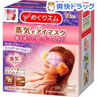 http://thumbnail.image.rakuten.co.jp/@0_mall/soukai/cabinet/02/4901301245502.jpg?_ex=200x200&s=0&r=1
