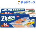 ジップロック フリーザーバッグ 中 / Ziploc(ジップロック) / 保存バッグ 54枚 コンパクト キ...