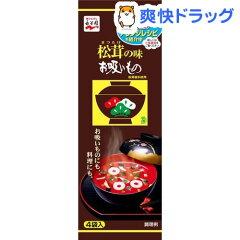 永谷園 松茸の味お吸いもの(4袋入)[インスタント食品]