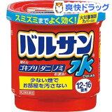 水ではじめる バルサン 12〜16畳用(25g)