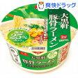 減塩 大黒軒 豚骨ラーメン 塩分25%カット(1コ入)【大黒軒】