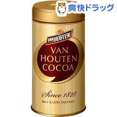 バンホーテン ピュアココア(100g)【バンホーテン】[ココア]