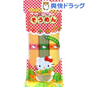 ハローキティ 播州そうめん 緑黄色野菜入り(300g)[キティー キティちゃん]