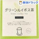 グリーンルイボス茶(10包)【JHA(ゼンヤクノー)】